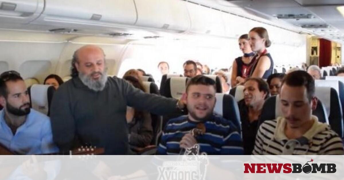 facebookparea aeroplano kritika