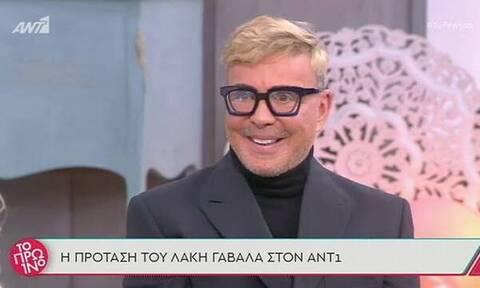 Η πρόταση του Γαβαλά στον ΑΝΤ1 on air που σόκαρε την Σκορδά (vid)