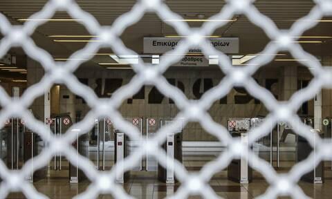 Απεργία ΜΜΜ την Πέμπτη (26/11/2020): Ακινητοποιημένα Μετρό, ΗΣΑΠ και Τραμ