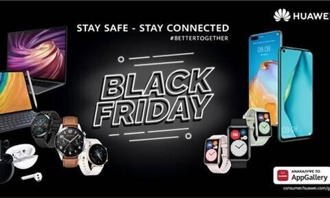 Ψάχνετε laptop και tablet; Αυτές είναι οι Black Friday προσφορές που δεν πρέπει να χάσετε!