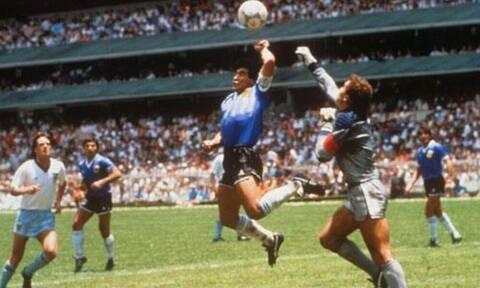 Ντιέγκο Μαραντόνα: «Το χέρι του Θεού» - Η φάση που έμεινε στην παγκόσμια ποδοσφαιρική ιστορία