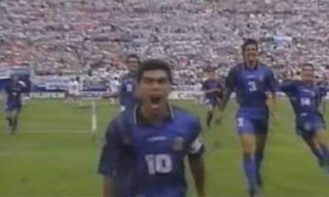 Ντιέγκο Μαραντόνα: Όταν σκόραρε εναντίον της Ελλάδας και ούρλιαζε στην κάμερα