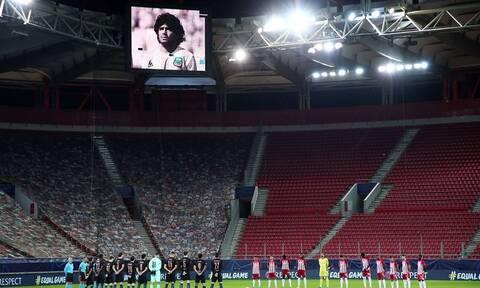 Champions League - Ολυμπιακός: Ενός λεπτού σιγή στη μνήμη του Ντιέγκο Μαραντόνα