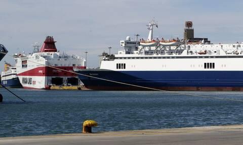 Απεργία: Προβλήματα στις ακτοπλοϊκές συγκοινωνίες στα περισσότερα λιμάνια της χώρας