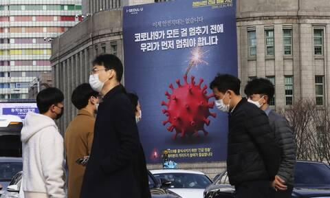 Κορονοϊός: Το 3ο κύμα της πανδημίας αντιμετωπίζει η Νότια Κορέα