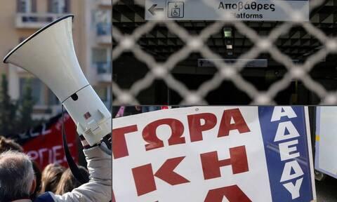 Απεργία ΑΔΕΔΥ: Παραλύει σήμερα το δημόσιο - Πώς θα κινηθούν τα μέσα μεταφοράς