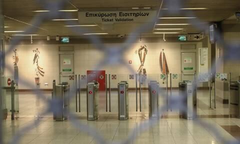 Απεργία σήμερα (26/11/2020) στα ΜΜΜ - Ποια μέσα μεταφοράς «τραβούν χειρόφρενο»