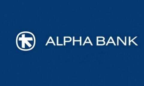 Alpha Bank  Α.Ε.: Ενημέρωση για την επεξεργασία δεδομένων προσωπικού χαρακτήρα