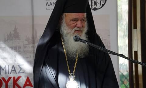 Αρχιεπίσκοπος Ιερώνυμος: Τι αναφέρει το τελευταίο ιατρικό ανακοινωθέν για την υγεία του