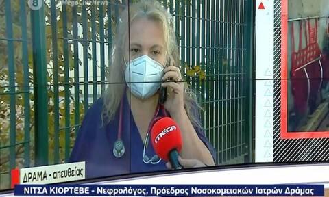 Κορονοϊός - Πρόεδρος νοσοκομειακών ιατρών Δράμας: Εκτός ελέγχου το νοσοκομείο - Δεν έχουμε κρεβάτια