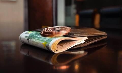 Αν έχεις αυτό το πορτοφόλι θα αποκτήσεις λεφτά!
