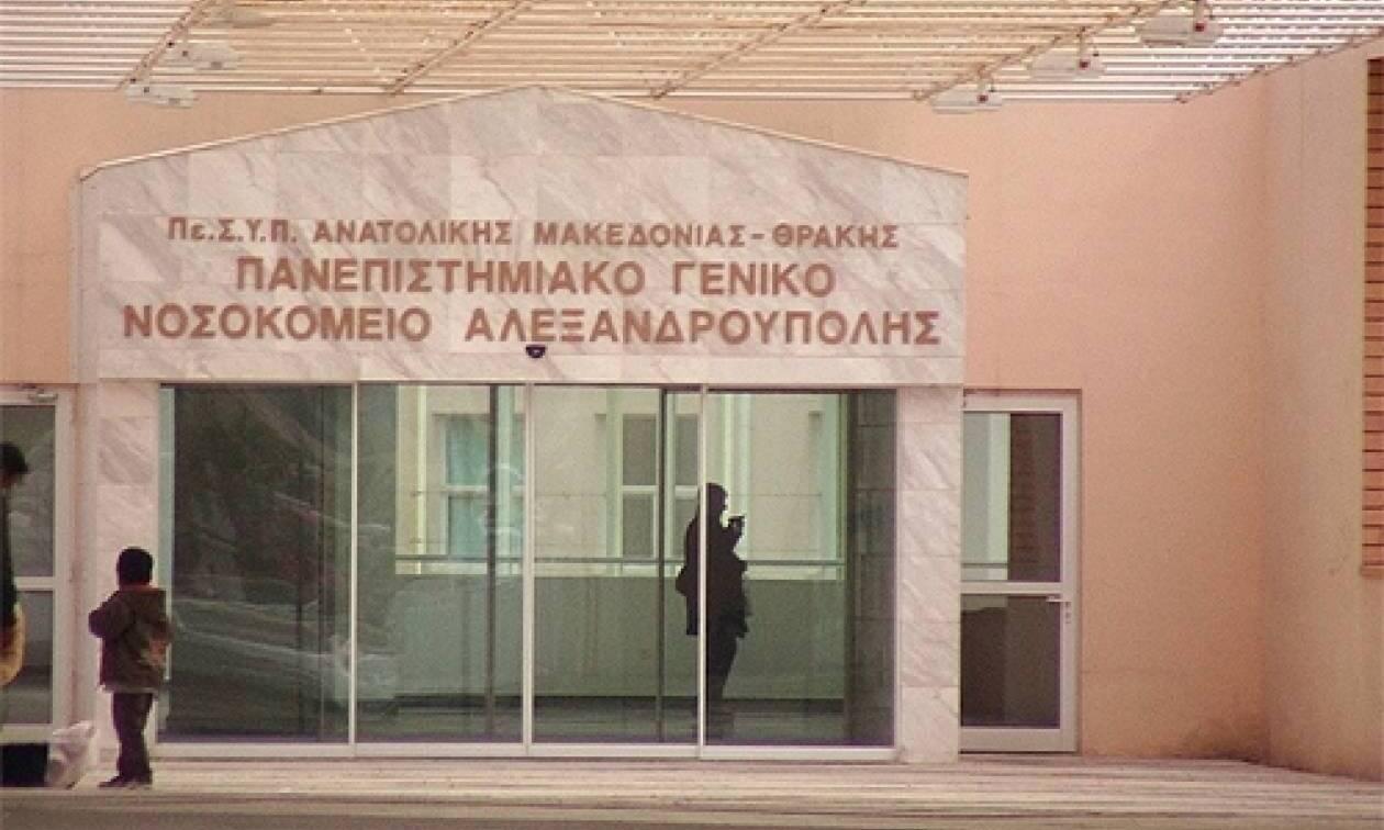 Κορονoϊός: «Καμπανάκι» για τις αντοχές του νοσοκομείου Αλεξανδρούπολης-Τι καταγγέλουν οι εργαζόμενοι
