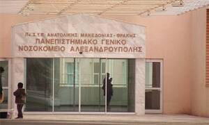 Κορονoϊός: «Καμπανάκι» για τις αντοχές του νοσοκομείου Αλεξανδρούπολης–Τι καταγγέλουν οι εργαζόμενοι