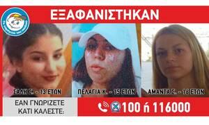 Χαμόγελο του Παιδιού: Εξαφανίστηκαν και πάλι τα τρία ανήλικα κορίτσια από την Αγία Παρασκευή