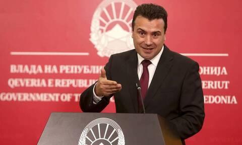 Σκόπια: Σε δύσκολη θέση ο Ζάεφ μετά τις αμφιλεγόμενες δηλώσεις του για τη Βουλγαρία