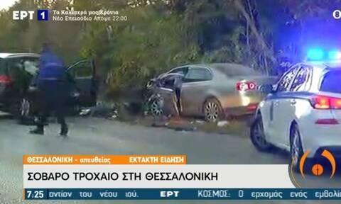 Σοβαρό τροχαίο στη Θεσσαλονίκη - Επιχείρηση απεγκλωβισμού από την Πυροσβεστική