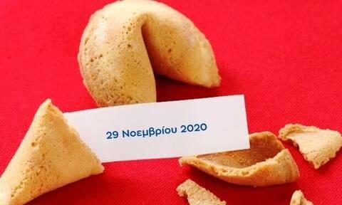 Δες το μήνυμα που κρύβει το Fortune Cookie σου για σήμερα29/11