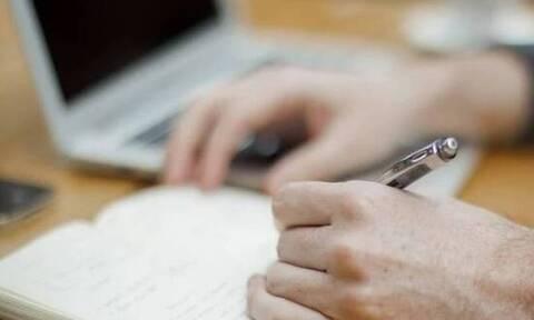 ΟΑΕΔ: Στο gov.gr από σήμερα οι αιτήσεις για τα 400 ευρώ - Πότε θα πληρωθούν οι άνεργοι