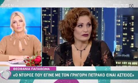 Παπαθωμά: «Ο ντόρος που έγινε με τον Γρηγόρη Πετράκο είναι αστείος» (vid)