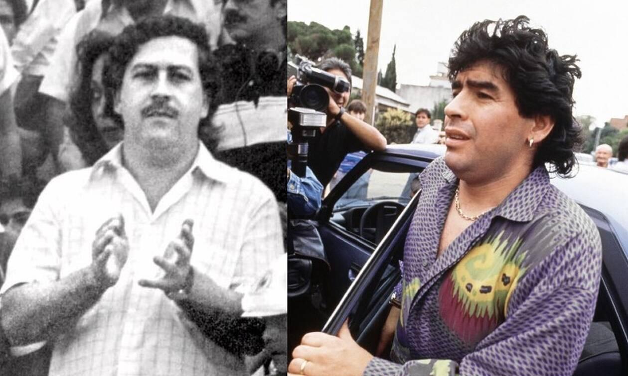 Ντιέγκο Μαραντόνα: Η συνάντηση με τον Πάμπλο Εσκομπάρ που έγινε «μύθος» και το φιλικό στη φυλακή