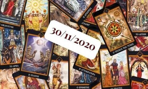 Η ημερήσια πρόβλεψη Ταρώ για  30/11!