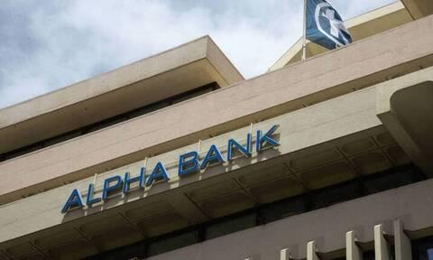 Αλλαγές στη διοικητική ομάδα της Alpha Bank