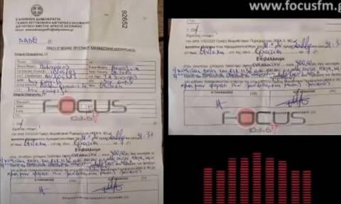 «Εκοψαν» πρόστιμο 900 ευρώ σε 17χρονη - Σε απόγνωση ο άνεργος πατέρας της (vid)