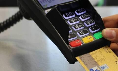 Αγορά με κάρτα: Οι παγίδες που πρέπει να αποφύγετε - Όλα τα SOS
