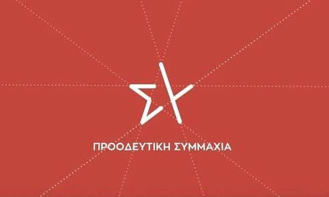 ΣΥΡΙΖΑ - ΠΣ για Μητσοτάκη: Πριν το «νέο ΕΣΥ» ας ασχοληθεί με το σημερινό που καταρρέει