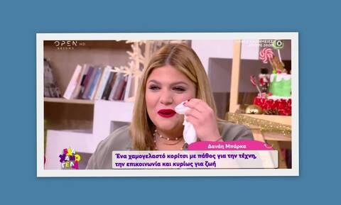 """Δανάη Μπάρκα: """"Λύγισε"""" on air στην εκπομπή της Σίσσυς Χρηστίδου"""