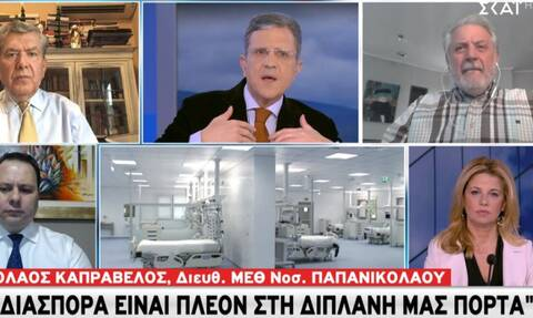 Κορονοϊός - Διευθυντής στη ΜΕΘ «Παπανικολάου» προειδοποιεί: Εθνική τραγωδία αν ανοίξουμε χωρίς μέτρα