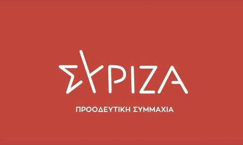 ΣΥΡΙΖΑ: Πλέον τον λόγο πρέπει να έχει η δικαιοσύνη -  Μαγειρεύονται στοιχεία με πολιτική σκοπιμότητα