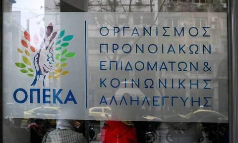 ΟΠΕΚΑ:Προσοχή! Σήμερα Δευτέρα (30/11) η καταβολή επιδομάτων και παροχών