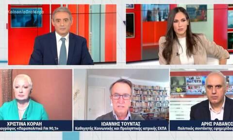 Κορονοϊός - Τούντας: 100.000 ενεργά κρούσματα στην Ελλάδα!