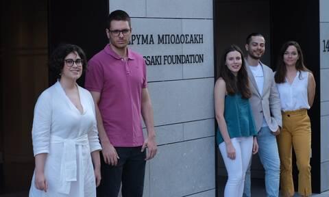 Ίδρυμα Μποδοσάκη: 60 υποτροφίες σε νέους από όλη την Ελλάδα