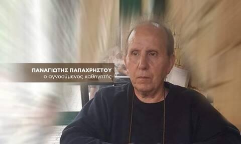 Θρίλερ στο κέντρο της Αθήνας: Εξαφανίστηκε ο Τάκης Παπαχρήστου