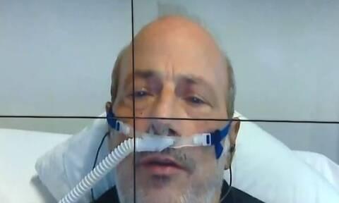 Κορονοϊός - Συγκλονίζει Έλληνας καθηγητής Καρδιολογίας: «Δεν μπορούσα να αναπνεύσω»