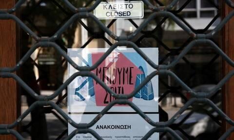 Lockdown: Μας κούρασε το ράβε – ξήλωνε με τις ημερομηνίες