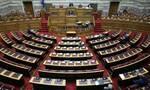 Ακρόαση στην Επιτροπή Θεσμών Κικίλια, Χαρδαλιά, Τσιόδρα και Αρκουμανέα ζητά ο ΣΥΡΙΖΑ