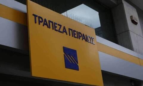 Τράπεζα Πειραιώς: Δωρεά προς την Ιερά Μητρόπολη Νέας Ιωνίας