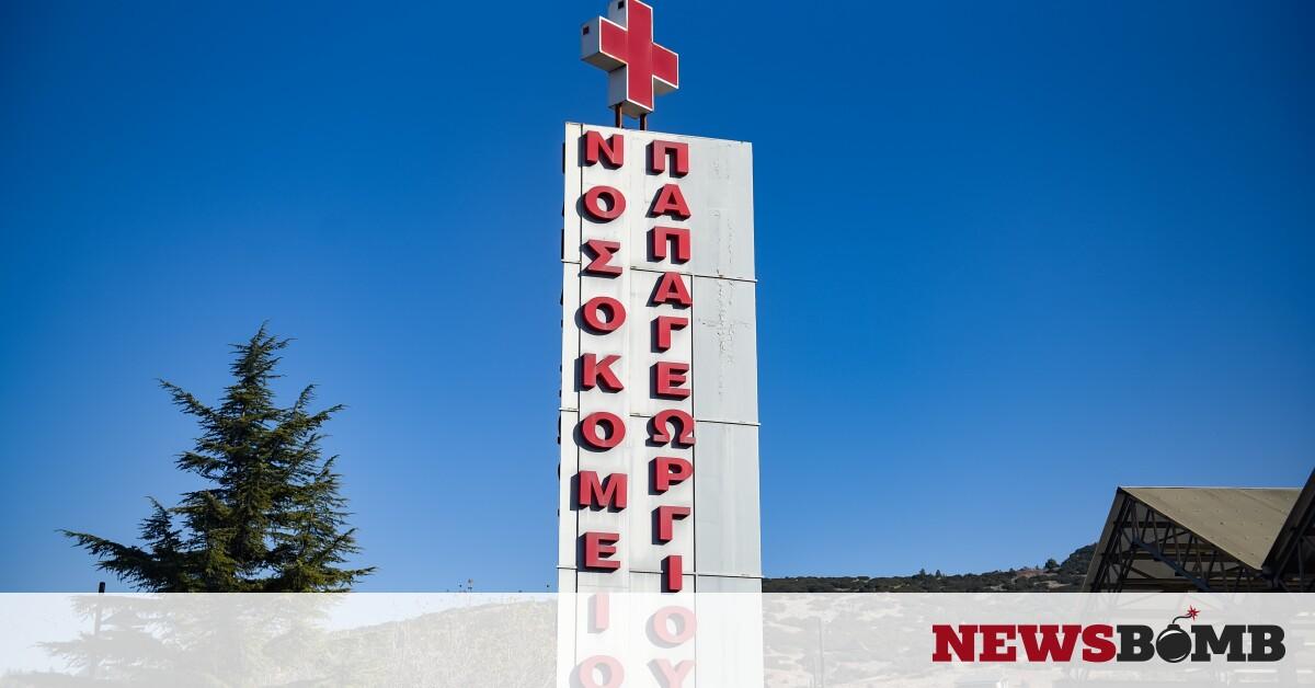 Συναγερμός στη Θεσσαλονίκη: Τηλεφώνημα για βόμβα στο νοσοκομείο Παπαγεωργίου – Newsbomb – Ειδησεις