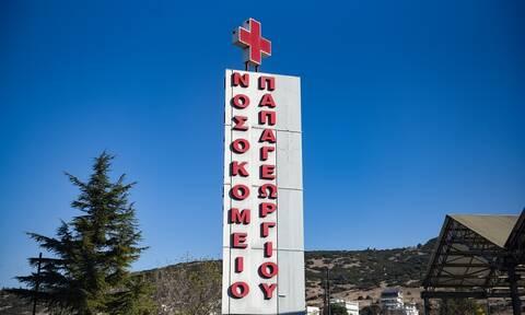 Συναγερμός στη Θεσσαλονίκη: Τηλεφώνημα για βόμβα στο νοσοκομείο Παπαγεωργίου