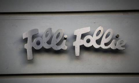 Folli Follie: Στο αρχείο η μήνυση επενδυτών κατά του πρώην προέδρου της Επιτροπής Κεφαλαιαγοράς