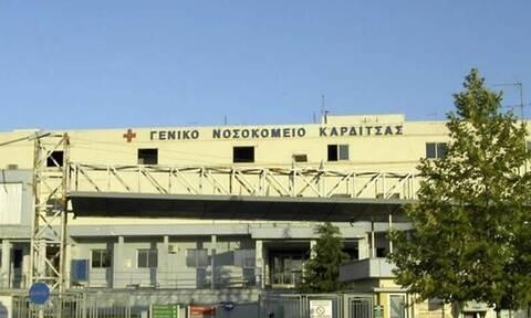 Κορονοϊός - Νοσοκομείο Καρδίτσας: Ουδέποτε ασθενής καθυστέρησε να μπει στη ΜΕΘ