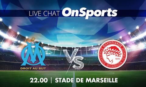 Μαρσέιγ - Ολυμπιακός LIVE: Η «μάχη» στο «Βελοντρόμ» για το Champions League