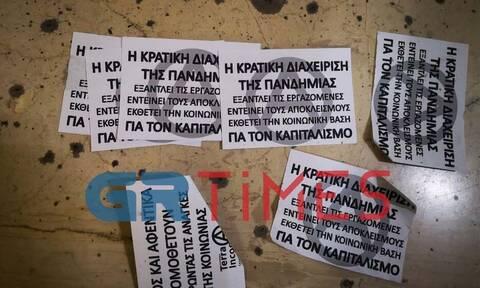 Επίθεση στο γραφείο του Κώστα Γκιουλέκα και στα γραφεία της Εθνικής Αρχής Διαφάνειας