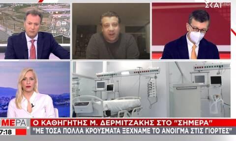 Κορονοϊός - Δερμιτζάκης: Με τόσα κρούσματα ξεχνάμε το άνοιγμα στις γιορτές