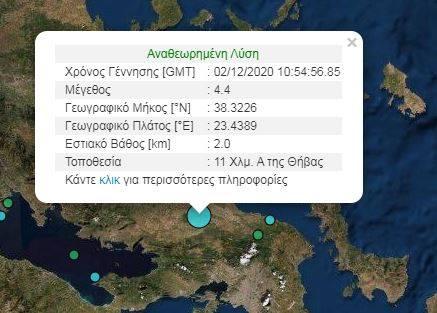 seismos-attiki-3.jpg