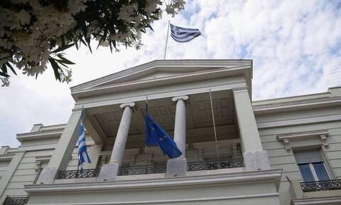 Γερμανία: Συλλυπητήρια ΥΠΕΞ για τον τραγικό θάνατο των δύο Ελλήνων