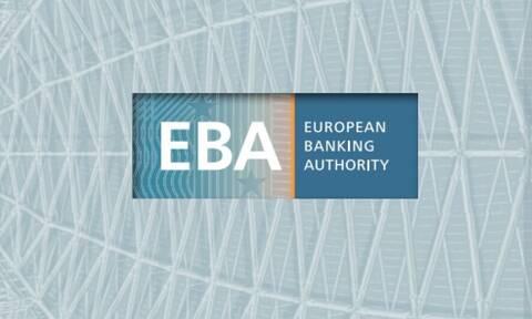 Έως τις 31 Μαρτίου παρατάθηκε το καθεστώς αναστολής καταβολής δόσεων δανείων – Απόφαση ΕΒΑ